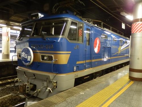 train-tokyo-001.jpg