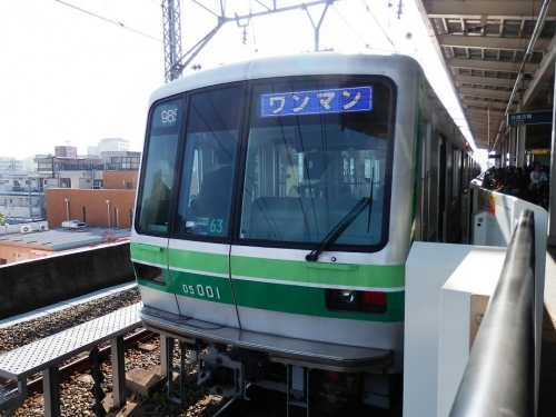 train-tokyo-014.jpg