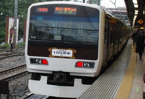 train-tokyo-023.jpg