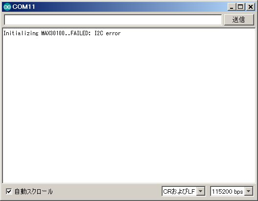 MAX30100_Tester_NG.jpg