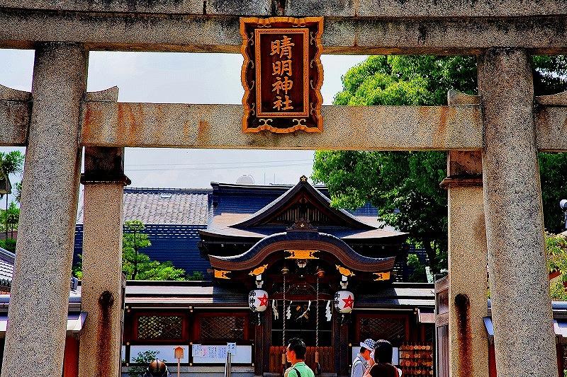 IMG_0489京都