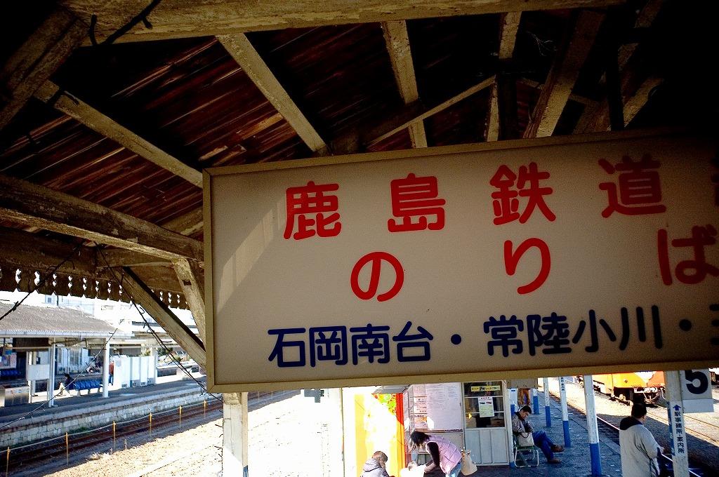 EPSN009201石岡