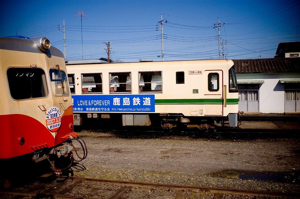 EPS1702石岡