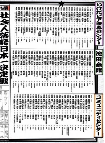 池田170930