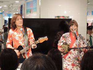 沖縄展blog01