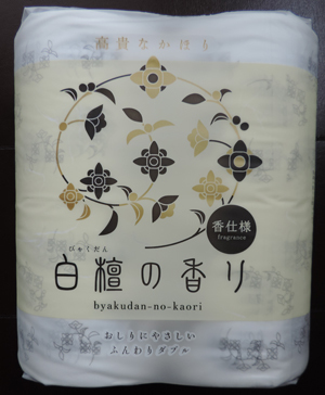 白檀の香りblog01