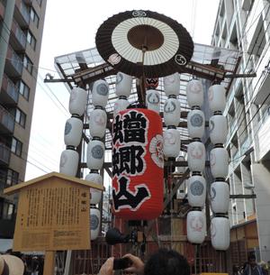 蟷螂山blog02
