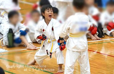 karateb.jpg
