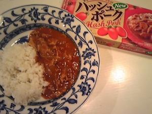 「まるごと濃熟トマトのハッシュポーク」SB食品