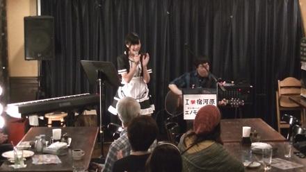水波杏子&エノモトヒデキ