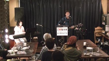 ayaco&エノモトヒデキ