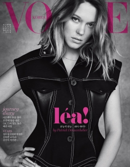 VOGUE Korea - June 2017