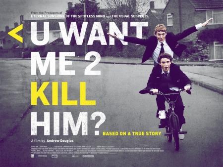 U Want Me 2 Kill Him/ユー・ウォント・ミー・トゥ・キル・ヒム