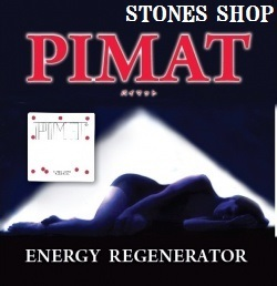 Pimat1_20170521160639128.jpg