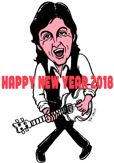 Paul McCartney caricature likeness
