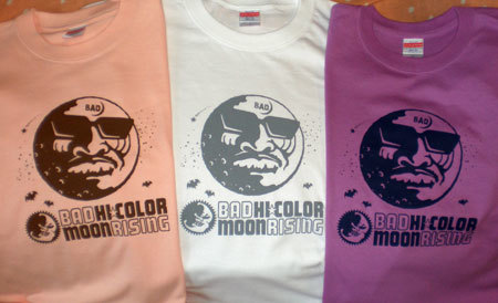 Bad Hi-olor Moon caricature likeness
