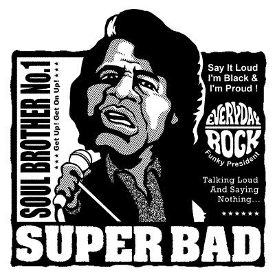 James Brown T Shirt caricature
