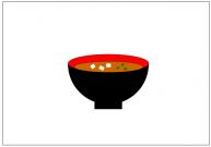味噌汁のフリー素材テンプレート・画像・イラスト