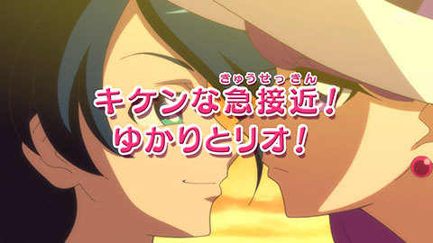 【キラキラ☆プリキュアアラモード】第15話「愛ゆえに!怒りのキュアショコラ!」