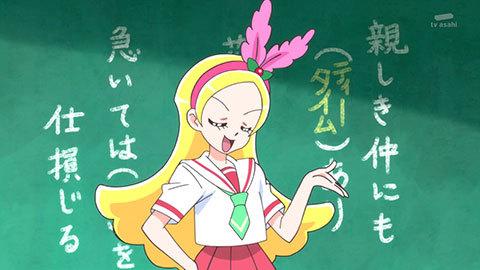 【キラキラ☆プリキュアアラモード】第24話「転校生は妖精キラリン!?」