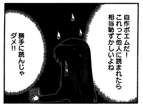 【きんいろモザイク[8]】P034