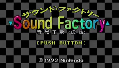 soundfactry22.jpg