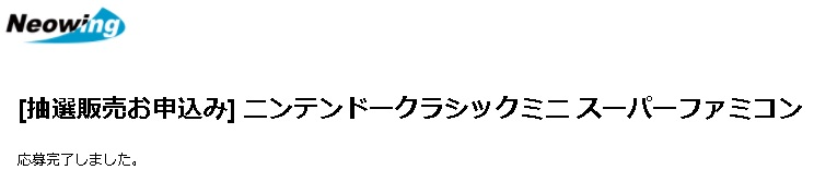 su-famiyoyaku04.jpg