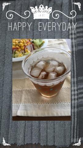 冷やし杜仲茶