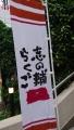 2017_7_28横浜057