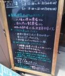 シチリ菜 (2)