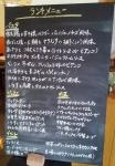 シチリ菜 (3)