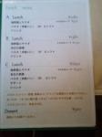 シチリ菜 (4)