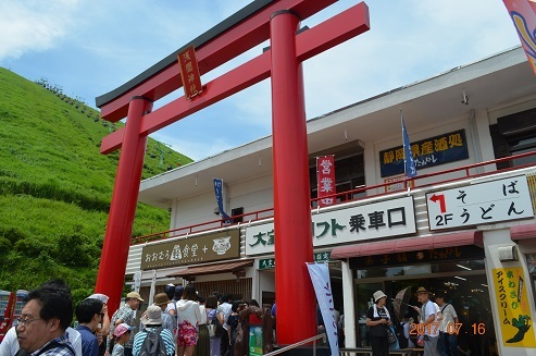 omuroyama3.jpg