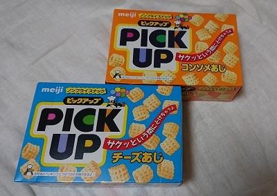 pick.jpg