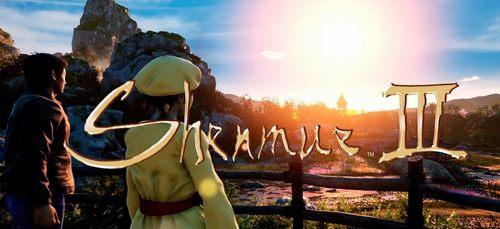 Shenmue3001.jpg