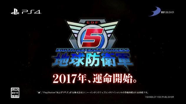 【悲報】PS4『地球防衛軍5』、発売日が2017年夏 → 2017年発売予定に延期