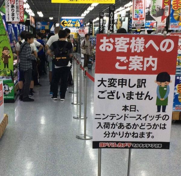 日本では品薄状態の任天堂スイッチが海外では爆余りだった!!!