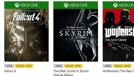 XboxOne『アルティメットゲームセール』が開催中!