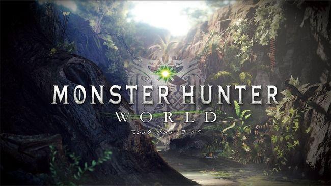 ゲームライター田下広夢氏「海外では今、3DSよりPS4の方が勢いがある。より大きな市場で『モンスターハンターワールド』の躍進を狙っているのだろう」