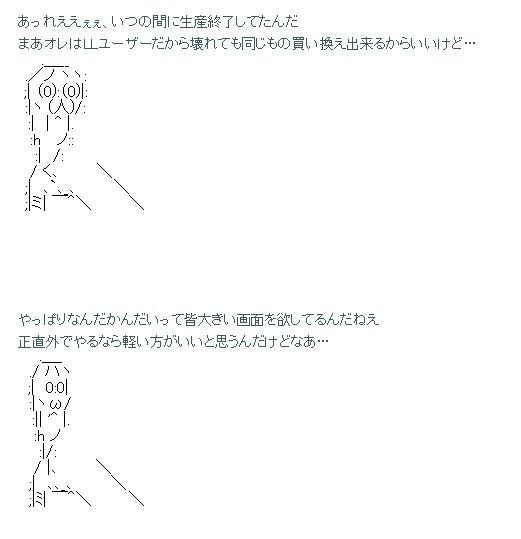 【悲報】『Newニンテンドー3DS』 いつの間にか生産終了してた… _ オレ的ゲーム速報@刃