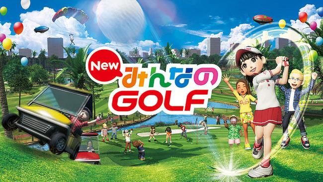 『New みんなのゴルフ』の廃課金仕様にゴキブリ大歓喜!「一度ハマった事のある人なら間違い無く買い」