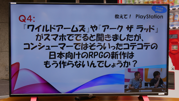 P1060480.png