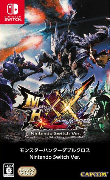monster-hunter-xx-switch-2.jpg