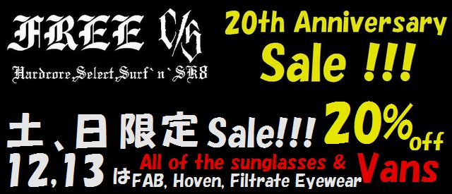 121320thanniversary640x275sale.jpg
