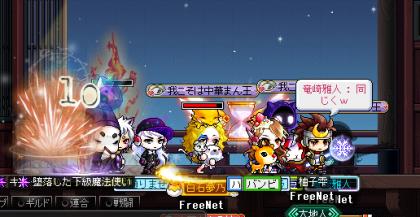 170520集会3ノウ姫2