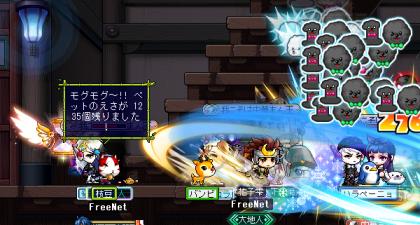 170527集会2ノウ姫1