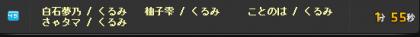 170603集会6カニクエ3