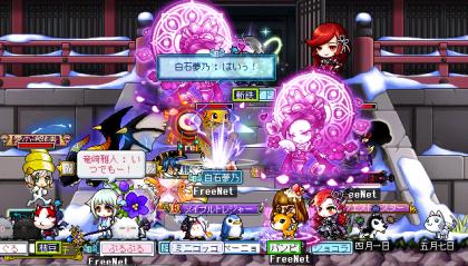 170715集会4ノウ姫1