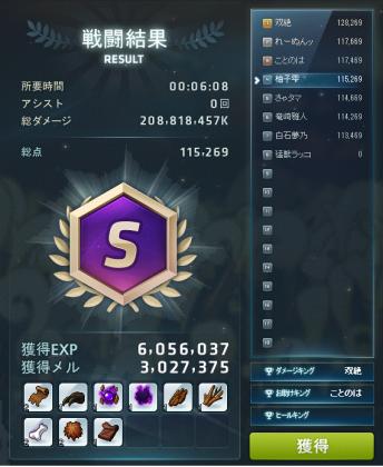 170715集会10ウルス3