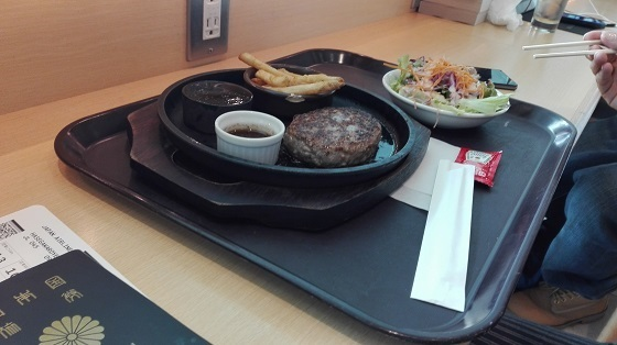 羽田 レストラン